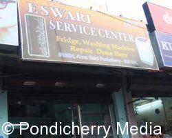 Eswari Service Center
