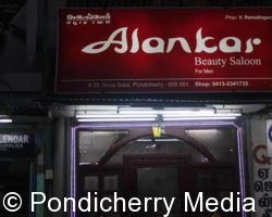 Alankar Beauty Saloon