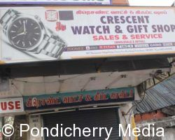 Crescent Watch & Gift Shop