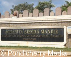 Achariya Siksha Mandir