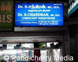 Consultant Paediatrician