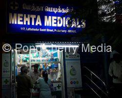 Mehta Medicals