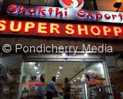 Shakthi Exports super shopping