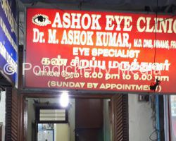Ashok Eye Clinic