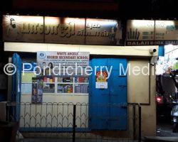Balaji Book Store