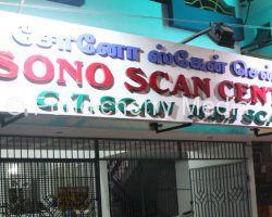 Sono Scan Centre