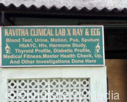 Kavitha Clinical Lab