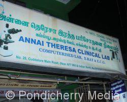 Annai Theresa Clinical Lab