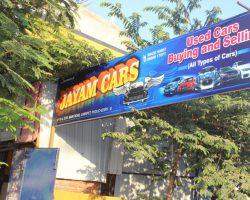 Jayam Cars