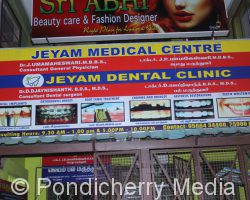 Jeyam Medical Centre