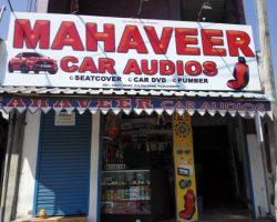 Mahaveer Car Audios