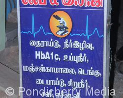 Malar Clinical LAB & ECG