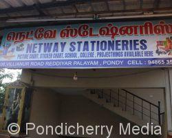 Netway Stationeries
