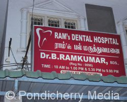 Ram's Dental Hospital