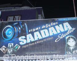 Saadana Studio