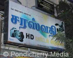 Saraswathi Digital Studio