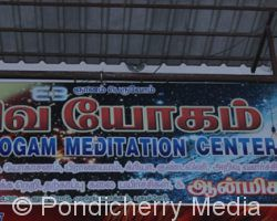 Sivayogam Meditation Center