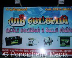 Sri Lakshmi Auto Electricals & Battery Service