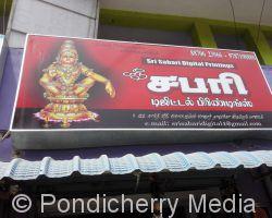 Sri Sabari Digital Printings