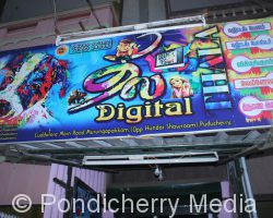Thala Digital