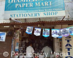 Thamizh Magal Paper Mart & Stationeries