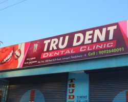 Trudent Dental Hospital