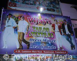 Vijays Tailors & Textiles