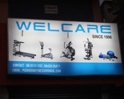 Welcare Fitness Equipments