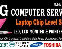 KG Computer